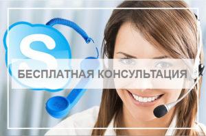 konsultaciya_viktoriya_flora_ramka_nadpis