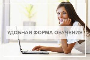 obuchenie_viktoriya_flora_ramka_nadpis