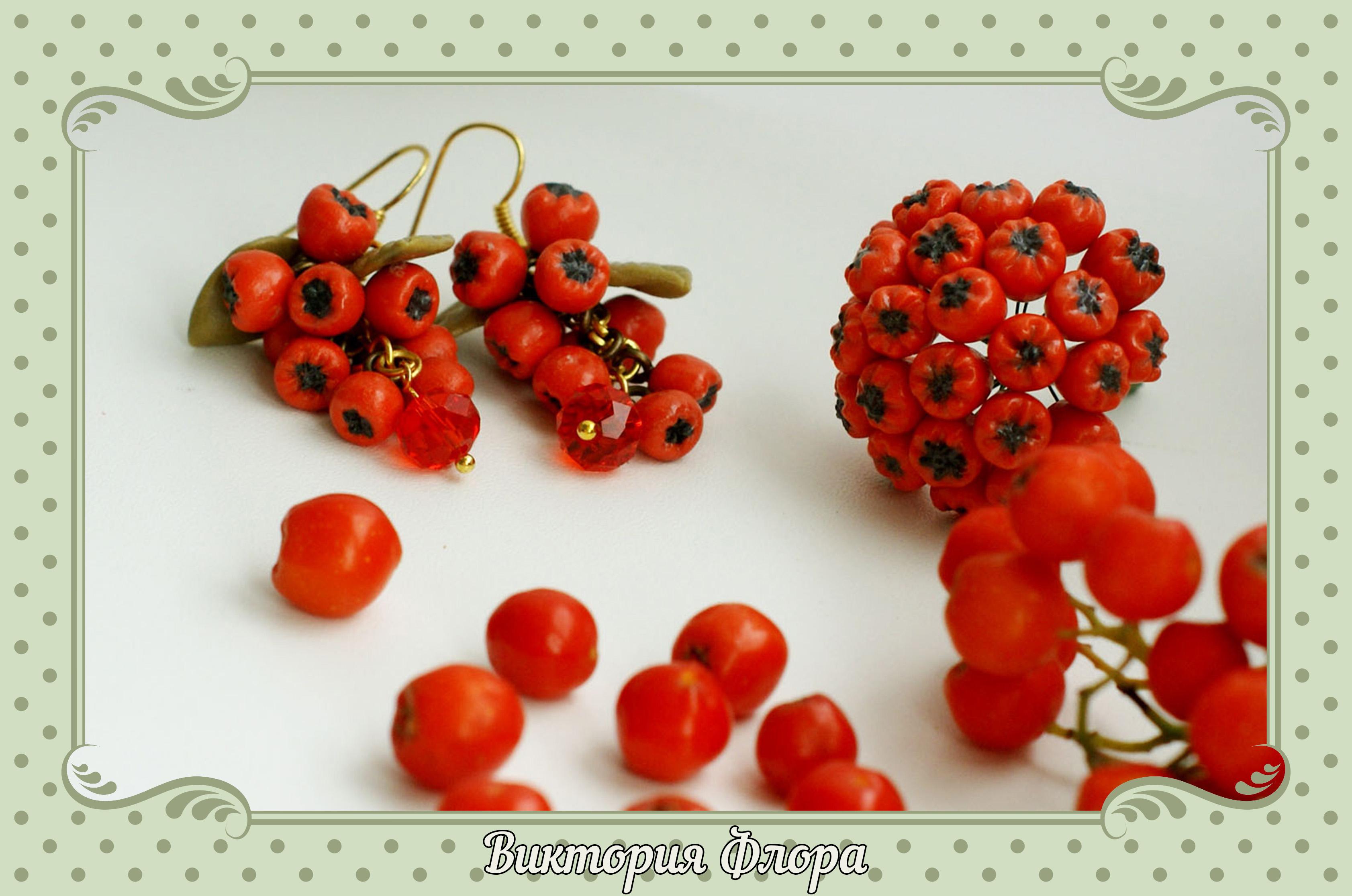 Как сделать ягоды рябины
